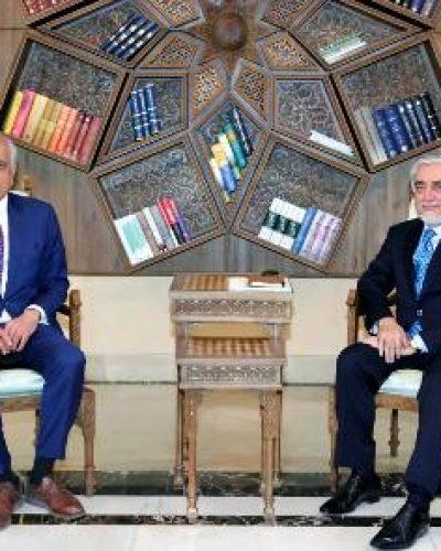 Khalilzad and Abdullah